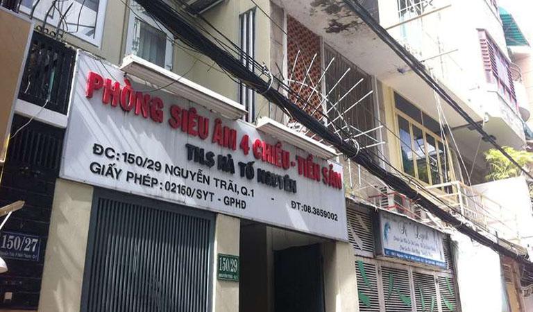 Phòng Siêu âm 4 chiều - Tiền sản - Bác sĩ Hà Tố Nguyên