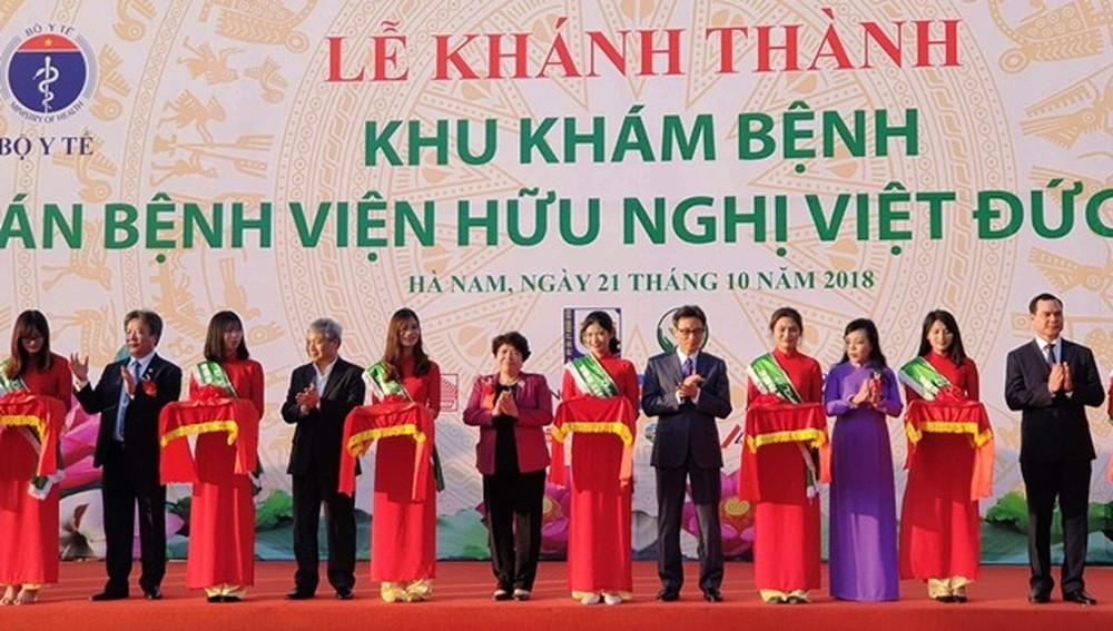 Bệnh viện Hữu Nghị Việt Đức cơ sở 2