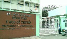 Thông tin về bệnh viện Y học cổ truyền thành phố Hồ Chí Minh