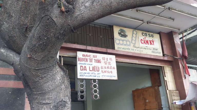 Phòng khám Da liễu - Bác sĩ Nguyễn Tất Thắng