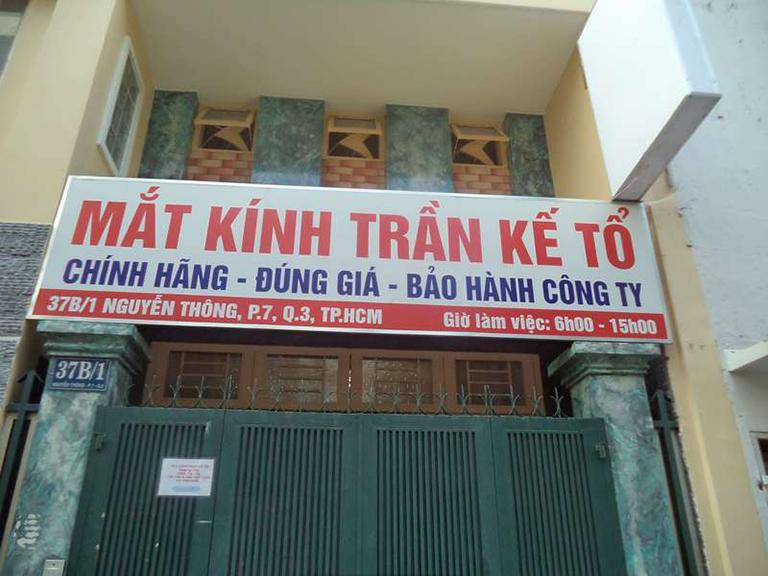 Phòng khám Mắt - Bác sĩ Trần Kế Tổ