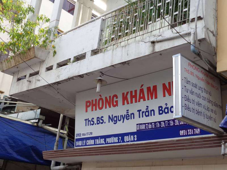 Phòng khám Nhũ - Bác sĩ Nguyễn Trần Bảo Chi