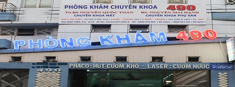 Phòng khám Sản phụ khoa - Bác sĩ Nguyễn Mai Hạnh