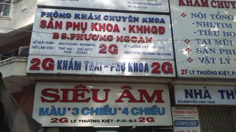Phòng khám Sản phụ khoa - Bác sĩ Phương Ngoan