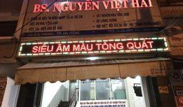 Phòng khám Tổng quát - Bác sĩ Nguyễn Việt Hải