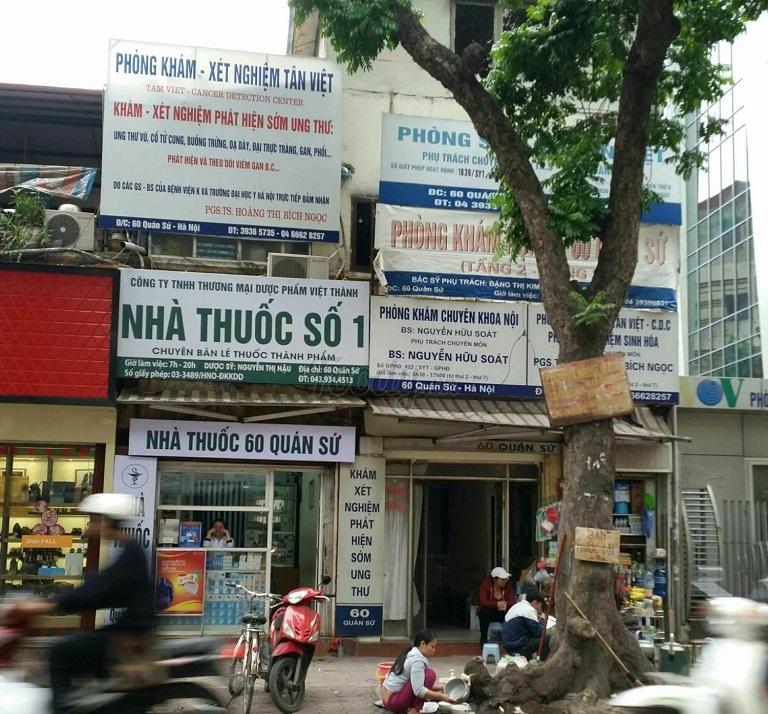 Hình ảnh phòng khám - Xét nghiệm Tân Việt