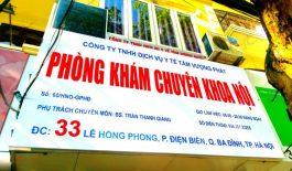 Phòng khám chuyên khoa nội có đội ngũ bác sĩ giàu kinh nghiệm, chuyên điều trị các bệnh lý về gan mật, tại Ba Đình, Hà Nội.