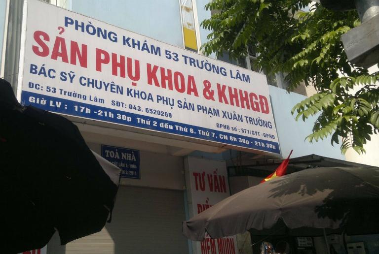 Phòng khám Chuyên khoa phụ sản 53 là một cơ sở khám, chữa bệnh phụ khoa, sản phụ uy tín (Long Biên, Hà Nội).