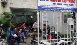 Phòng khám Nội khoa - Ung bướu của bác sĩ Nguyễn Sào Trung là phòng khám nội khoa uy tín, tọa lạc tại quận 10, TP. HCM.