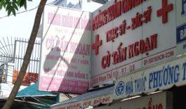 Phòng khám Nhi khoa của bác sĩ Cù Tấn Ngoạn là phòng khám dành cho trẻ em tại TP. HCM.