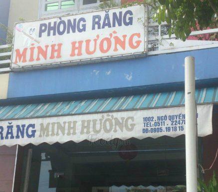 Phòng răng Minh Hường là một phòng khám nha khoa tư nhân đã đi vào hoạt động từ nhiều năm nay.