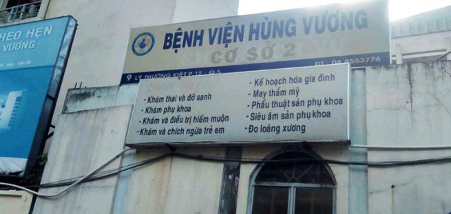 Dịch vụ khám chữa bệnh tại Bệnh viện Hùng Vương - Cơ sở 2