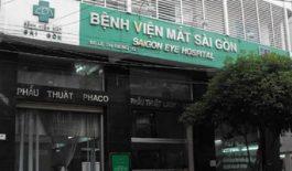 Bệnh viện Mắt Sài Gòn - Cơ sở Quận 1