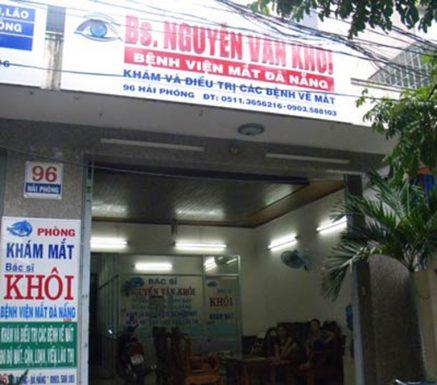 Phòng khám Mắt - Bác sĩ Nguyễn Văn Khôi