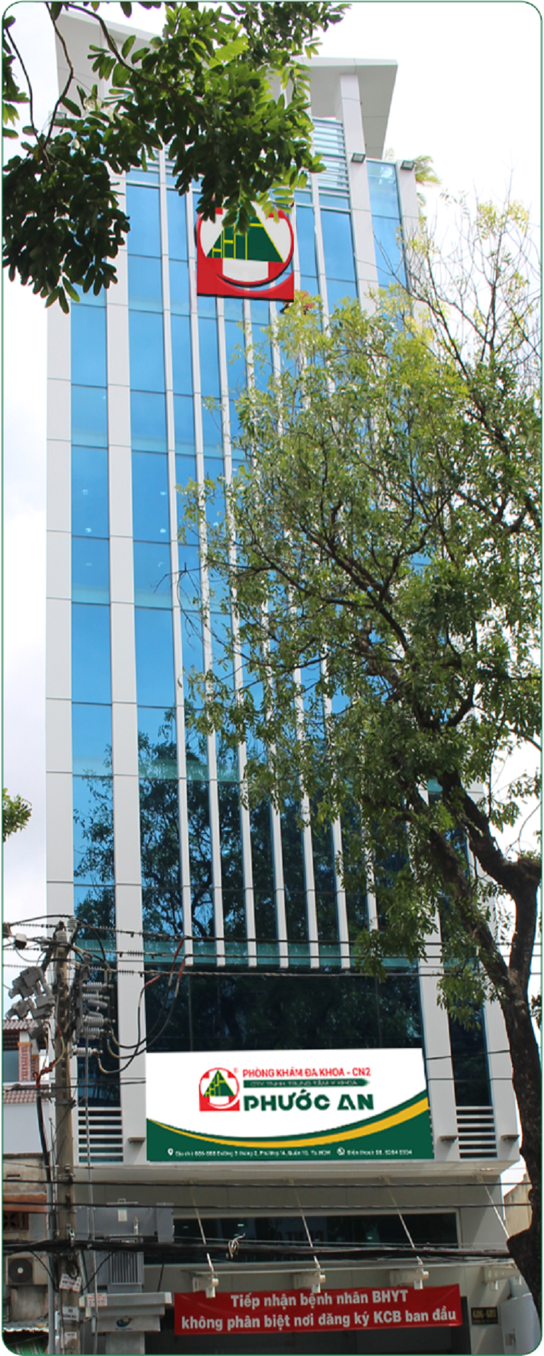 Trung tâm Y khoa Phước An 2