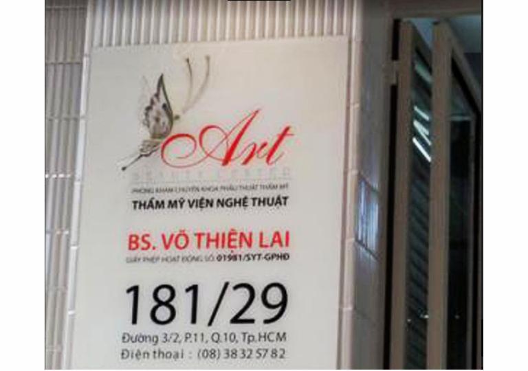 Phòng khám Phẫu thuật thẩm mỹ - Bác sĩ Võ Thiện Lai tọa lạc tại Quận 10, TP.HCM