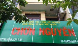 Phòng chẩn trị Y học cổ truyền Chơn Nguyên tọa lạc tại quận Bình Thạnh, TP. HCM.