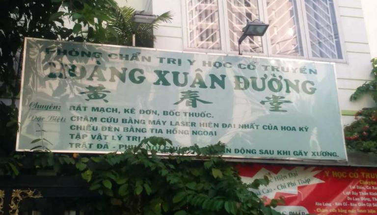 Phòng chẩn trị Y học cổ truyền Hoàng Xuân Đường là phòng khám đông y uy tín tại quận Tân Phú, Thành phố Hồ Chí Minh.