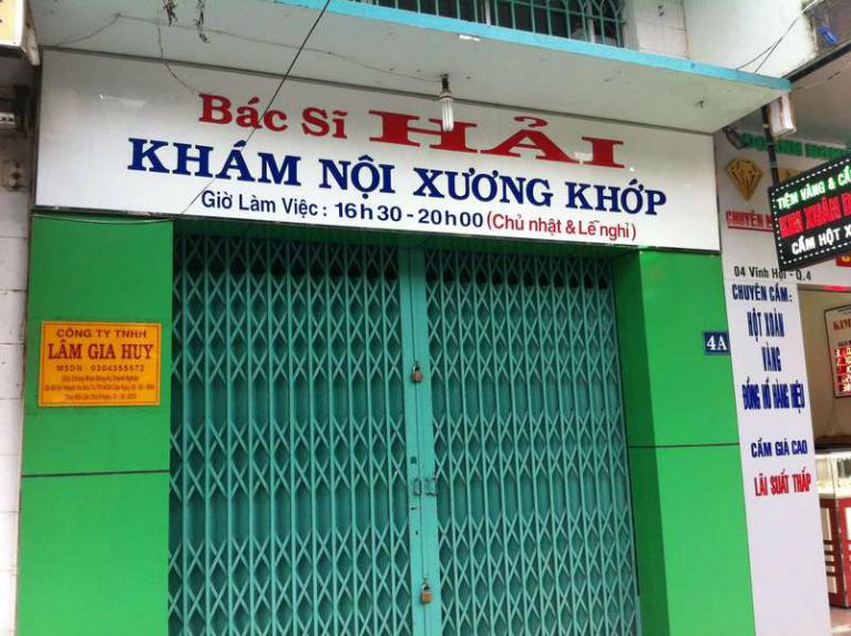 Phòng khám Nội xương khớp của bác sĩ Hải tọa lạc tại quận 4, Thành phố Hồ Chí Minh.