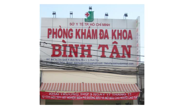 Phòng khám Đa khoa Bình Tân là địa chỉ khám và điều trị bệnh uy tín của người dân quận Bình Tân, TP. HCM.