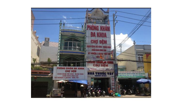 Phòng khám Đa khoa Chợ Đệm tọa lạc tại thị trấn Tân Túc, huyện Bình Chánh, Thành phố Hồ Chí Minh.
