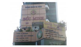 Phòng khám Đa khoa Đức Minh tọa lạc tại quận Gò Vấp, Thành phố Hồ Chí Minh.