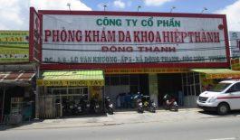 Phòng khám Đa khoa Hiệp Thành tọa lạc tại huyện hóc Môn, Thành phố Hồ Chí Minh.