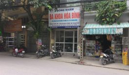 Phòng khám Đa khoa Hòa Bình là một trong những phòng khám Đa khoa tư nhân uy tín tại quận Thanh Xuân, Hà Nội.
