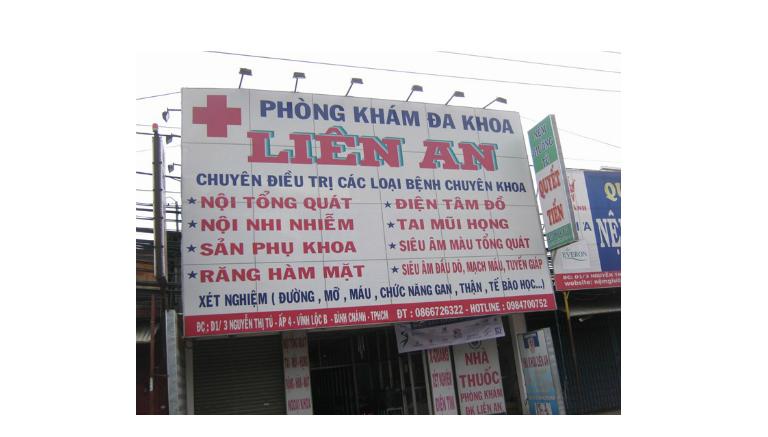 Phòng khám Đa khoa Liên An nằm trên đường Nguyễn Thị Tú, xã Vĩnh Lộc, huyện Bình Chánh, Thành phố Hồ Chí Minh.