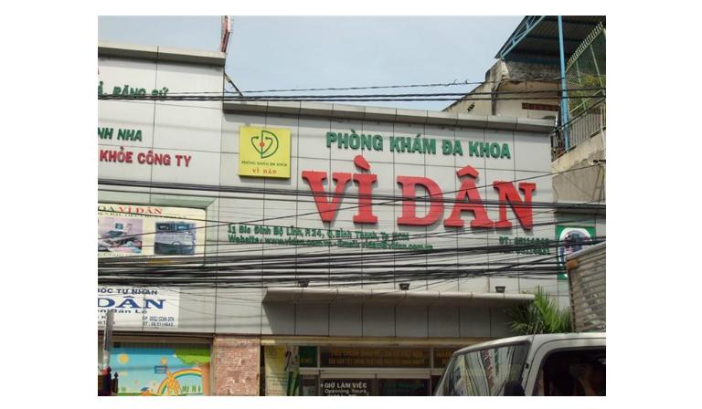 Phòng khám Đa khoa Vì Dân tọa lạc tại quận Bình Thạnh, TP.HCM, có giá dịch vụ y tế phải chăng, phù hợp với mọi người.