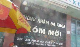 Phòng khám Đa khoa Xóm Mới tọa lạc tại quận Gò Vấp, TP. HCM.