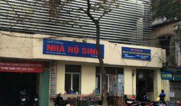 Phòng khám Nhà hộ sinh Ba Đình tọa lạc tại số 12, phố Lê Trực, quận Ba Đình, Hà Nội.