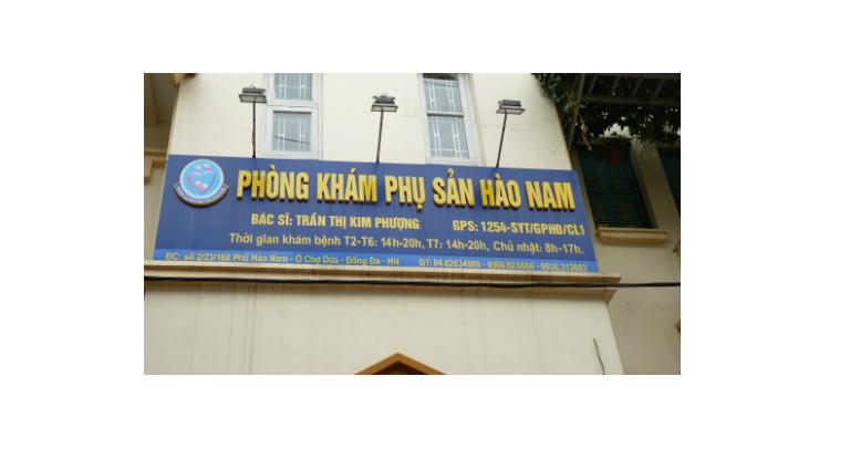 Phòng khám Phụ khoa Hào Nam tọa lạc tại quận Đống Đa, Hà Nội. Đây là cơ sở khám chữa bệnh sản phụ khoa uy tín tại Hà Nội.