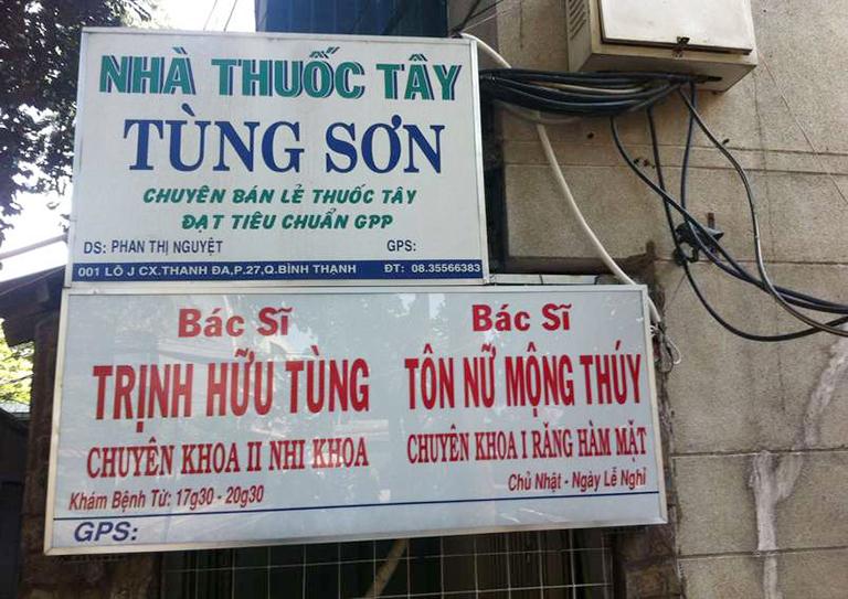 Phòng khám Bác sĩ Trịnh Hữu Tùng - Chuyên khoa II Nhi