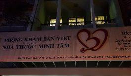 Những thông tin về phòng khám Bản Việt Quận 10, Thành phố Hồ Chí Minh