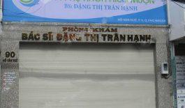Phòng khám Sản phụ khoa - Bác sĩ Đặng Thị Trân Hạnh Quận Phú Nhuậ, TP.HCM