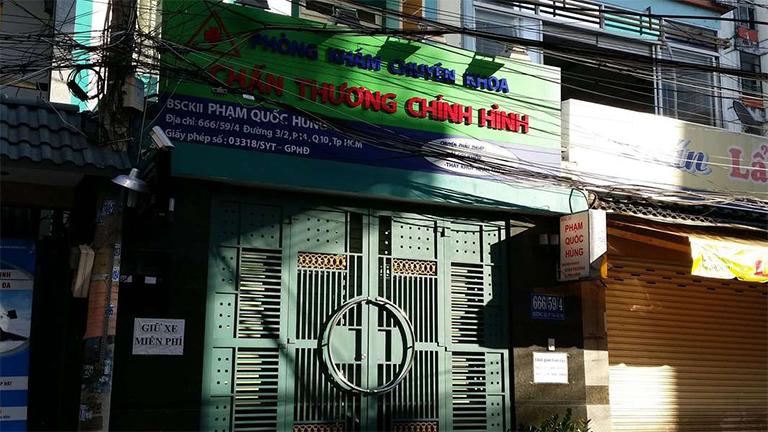 Phòng khám bác sĩ Phạm Quốc Hùng tọa lạc tại 666/59/4 Ba tháng Hai, Phường 14, Quận 10, Thành phố Hồ Chí Minh