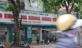 Phòng khám Đa khoa Minh Tâm