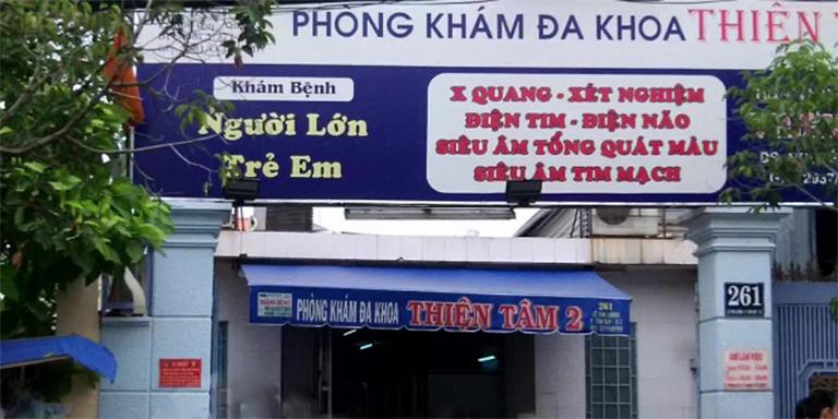 Phòng khám Đa khoa Thiện Tâm tọa lạc tại 261 Lê Văn Lương, phường Tân Qui, Quận 7, Thành phố Hồ Chí Minh