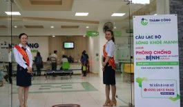 Phòng khám Đa khoa Thành Công - Quận Tân Phú