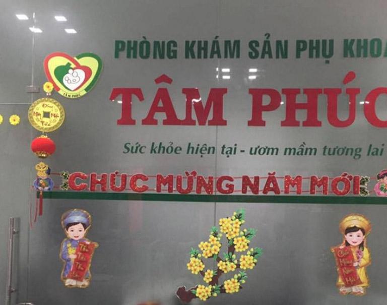 Phòng khám Sản phụ khoa Tâm Phú