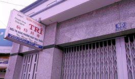 Phòng khám của lương y Trương Tuyết Nhung tọa lạc tại quận Bình Tân, Thành phố Hồ Chí Minh. Đây là phòng khám chuyên điều trị bệnh trĩ uy tín.