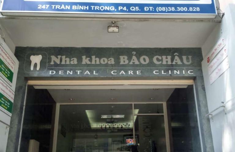 Phòng khám Bảo Châu tọa lạc tại quận 5, Thành phố Hồ Chí Minh.