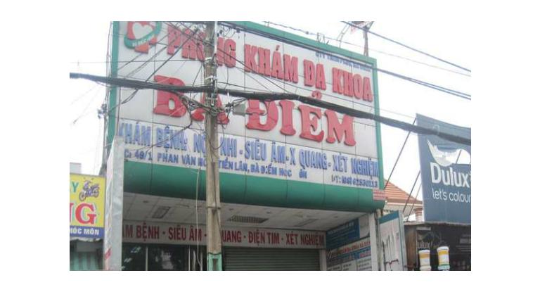 Phòng khám Đa khoa Bà Điểm tọa lạc tại huyện Hóc Môn (TP. HCM). Phòng khám có nhiều dịch vụ khám, chữa bệnh.