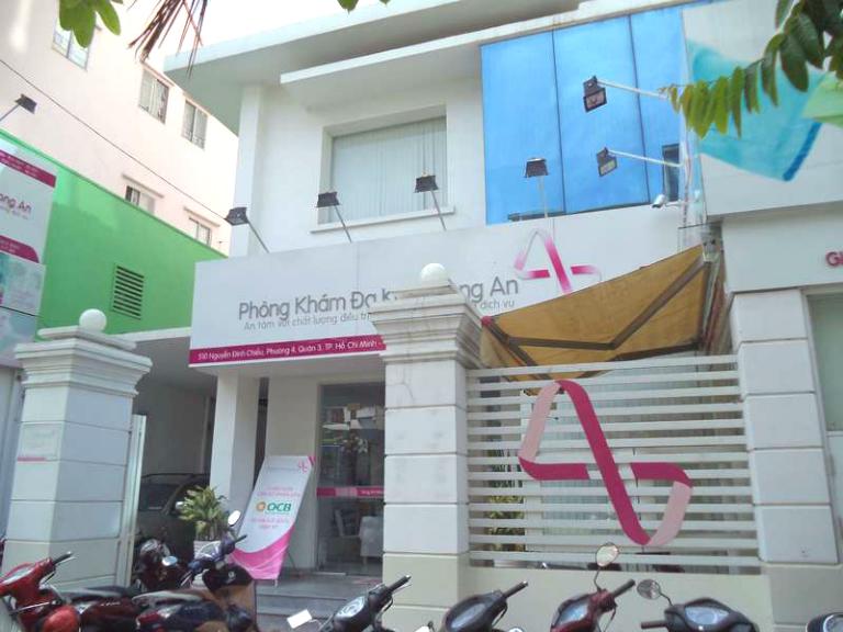 Phòng khám Đa khoa Song An là phòng khám tư nhân, trên đường Nguyễn Đình Chiểu, quận 3, Thành phố Hồ Chí Minh.