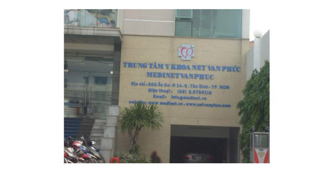 Trung tâm Y khoa Net Vạn Phúc tọa lạc tại quận Tân Bình, Thành phố Hồ Chí Minh.