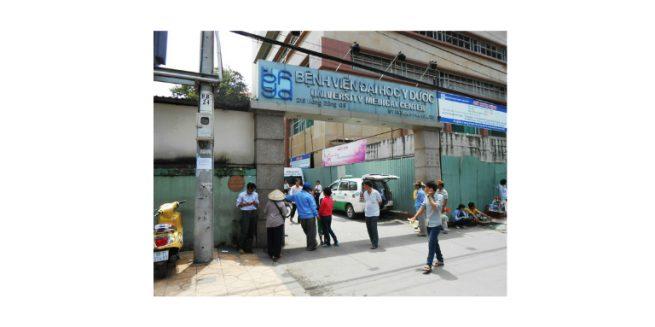 Bệnh viện Đại học Y dược TP. HCM cơ sở 1 tọa lạc tại quận 5, TP. Hồ Chí Minh.