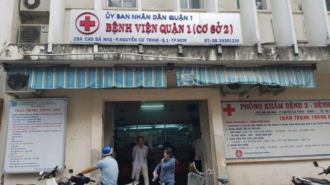 Bệnh viện quận 1 - cơ sở 2 tọa lạc tại số 29A, Cao Bá Nhạ, quận 1, TP. Hồ chí Minh.