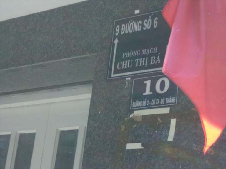 Phòng khám Bác sĩ Chu Thị Bá