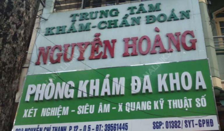 Phòng khám đa khoa Nguyễn Hoàng